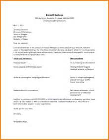 10 cover letter format 2017 intern resume