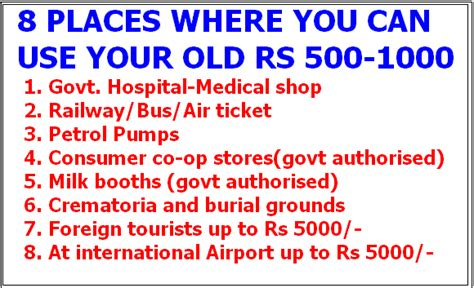7 ways to make an 500 1000 per month updated 8 places where you can use 500 1000 notes till 11 11