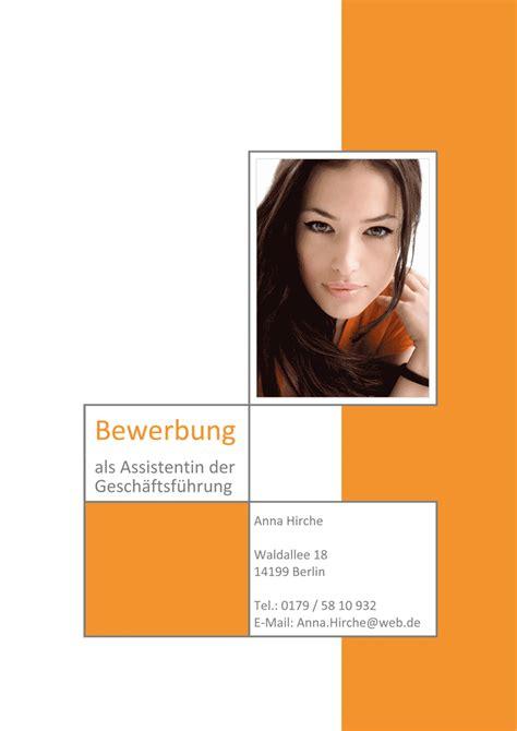 Bewerbung Deckblatt Vorlage Schweiz Deckblattvorlage Bewerbung