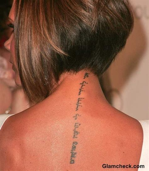 katy perry hebrew tattoo victoria beckham hebrew neck tattoo see also katy perry