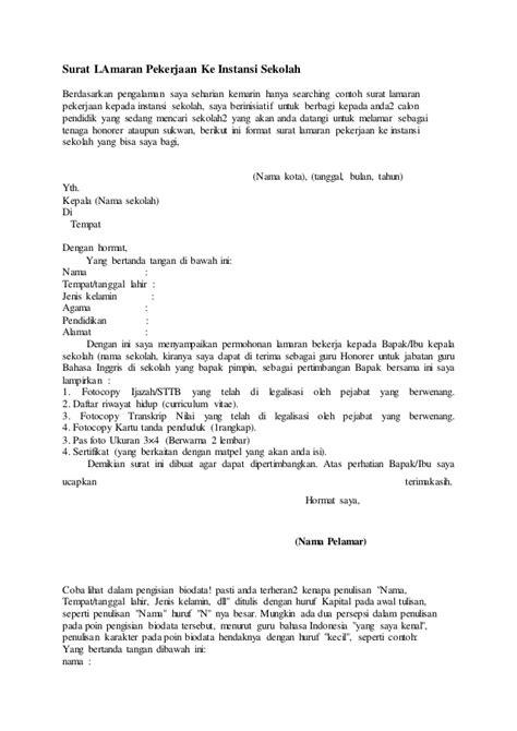 Contoh Surat Lamaran Kerja ke Instansi Sekolah - ben jobs