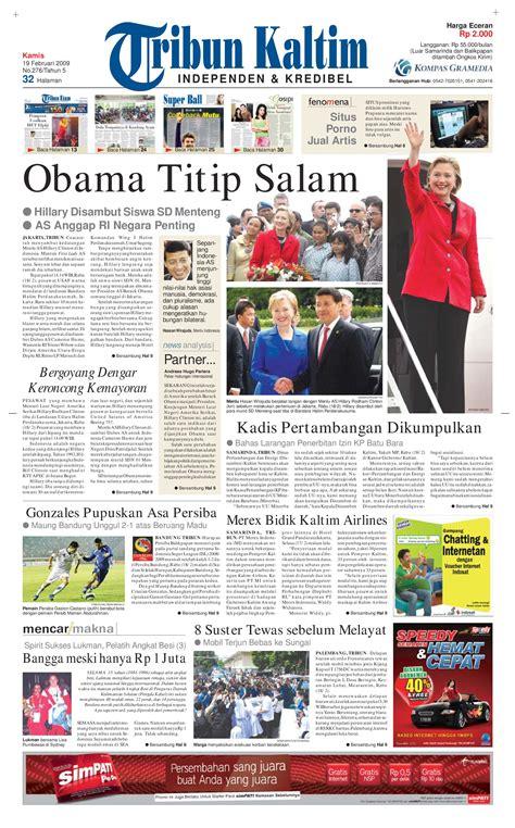 Celana Panjang Sd Merah No 3738 Tingkat 4 tribunkaltim 19 februari 2009 by tohir tribun issuu