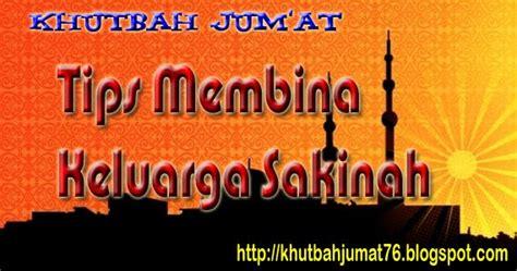 download mp3 ceramah zainudin mz keluarga sakinah tips membina keluarga sakinah kumpulan khutbah jum at