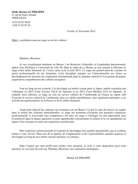 Lettre De Motivation De Gardien lettre de motivation assistant d 233 ducation lettre de