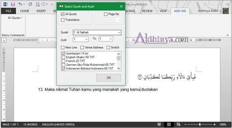 Microsoft Office 2007 Di Malaysia quran in word 2003 2007 2010 2013 2016