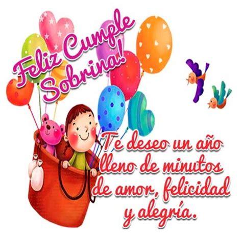 imagenes bonitas de cumpleaños para sobrina bonitas imagenes de cumplea 241 os sobrina para facebook