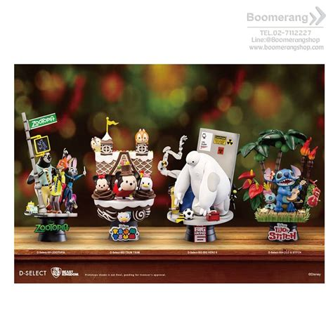 D Select 001 Zootopia disney d select 001 004 collectible models set boomerangshop thailand