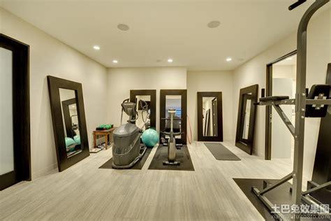 家庭健身房设计效果图 土巴兔装修效果图