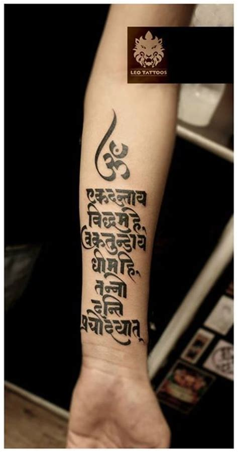 tattoo fonts marathi best 25 calligraphy fonts ideas on