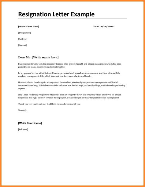 best resignation letter template 28 images 25 best ideas about resignation letter on sle