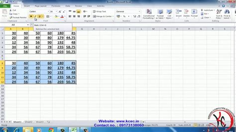excel tutorial in hindi youtube ms excel tutorial in hindi formula cut copy paste