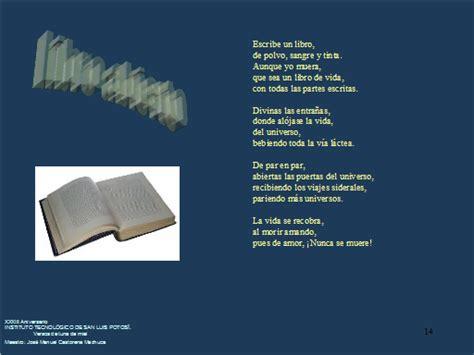 full text of suplemento de todos los diccionarios text of suplemento de todos los diccionarios full text