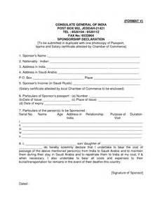Certification Letter Doc Salary Certificate Letter Doc