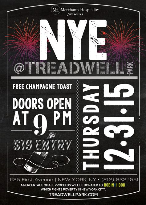 upper years news new years eve 2016 treadwell park upper east side new