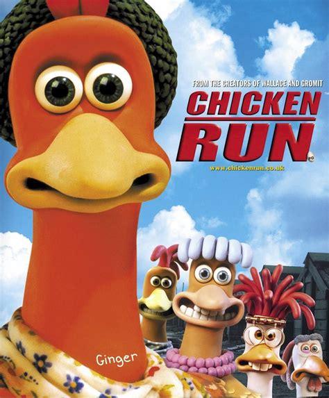 chicken run movie chicken run movie movie plus 1 hour history tour tickets
