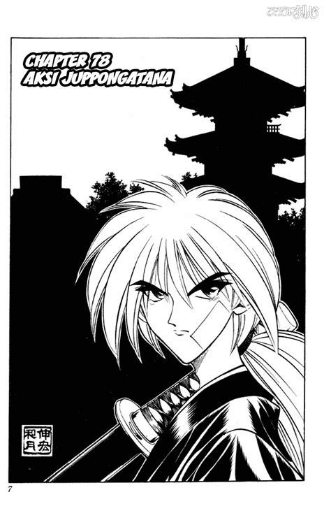 Manga Shaman King Chapter 2 Bahasa Indonesia free download