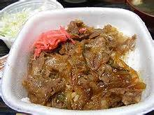 Beef Yakiniku By Roku Bento list of japanese foods