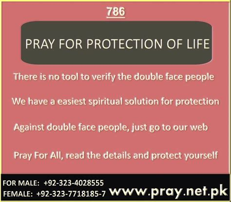 best for protection prayer for safety and protection www pixshark images galleries with a bite