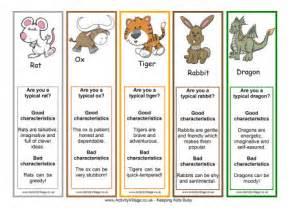 new year animal traits zodiac bookmarks