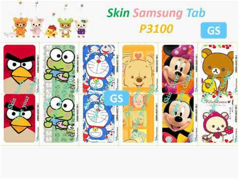 Garskin Samsung Galaxy S5 Scotties garskin samsung archives grosir aksesoris hp