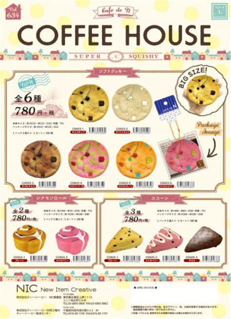 cafe de n cookie series onlysweetcafe