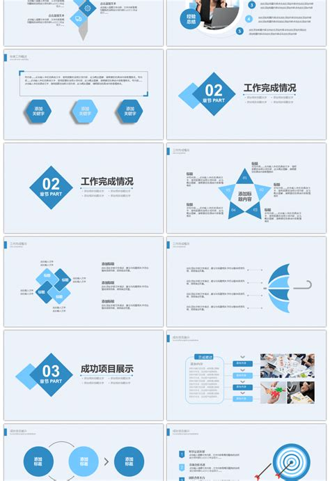 research report powerpoint template awesome blue project research report ppt template for free