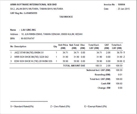 gst tax invoice template 28 images malaysia gst tax