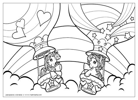 disney coloring pages my little pony my little pony coloring book pages coloring home