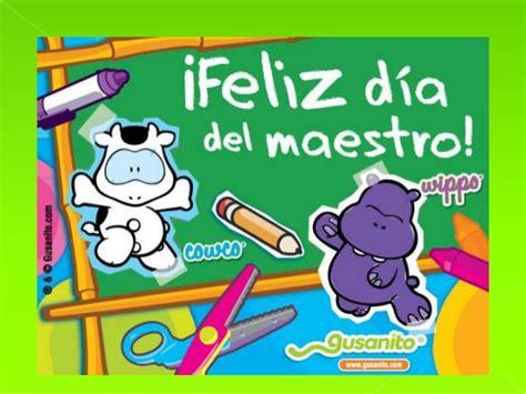 Imagenes Feliz Dia Maestra | feliz dia maestra