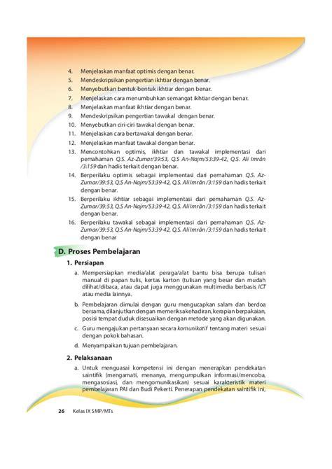 Buku Psikologi Pembelajaran Pendidikan Agama Islam Berbasis Integrasi buku pegangan guru agama islam smp kelas 9 kurikulum 2013 www matemat