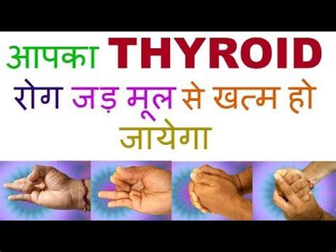 Detox Mudra Benefits by Mudras 5 Mudras For Tension Relief Detox M