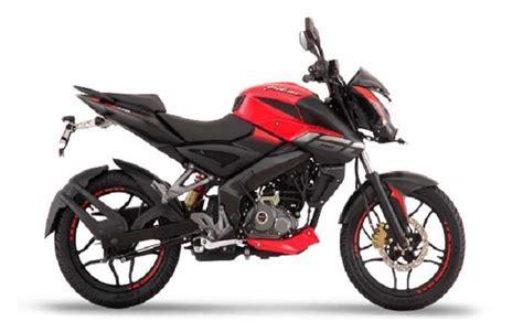 Bajaj Pulsar NS160 Price, Mileage, Review   Bajaj Bikes