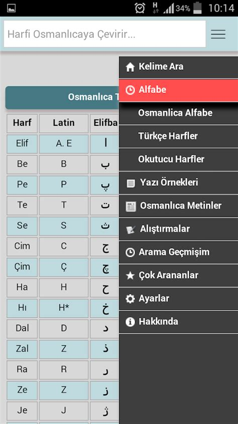 ottoman dictionary turkish ottoman dictionary android apps on google play