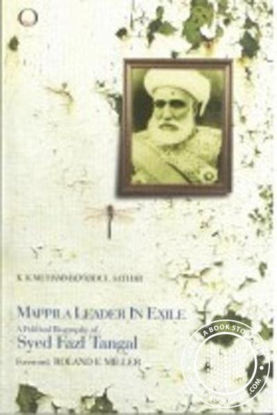 exle biography about parents buy the book mappila leader in exile a political