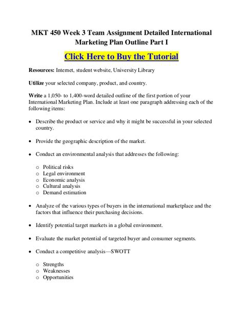 international marketing plan template write my assignment for criminology study extended essay