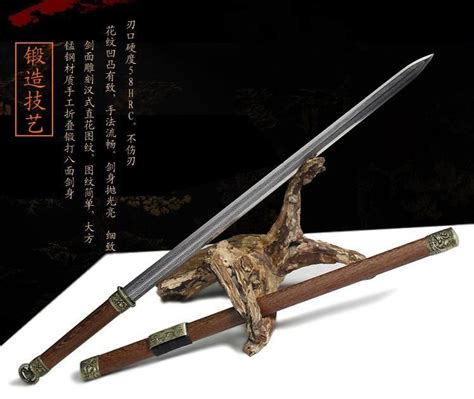 Vintage Home Decor Wholesale by Online Buy Wholesale Ancient China Swords From China