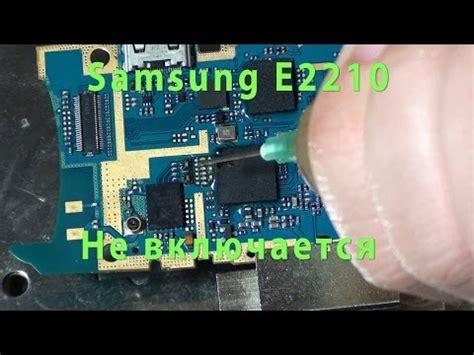 samsung b110e dead solution samsung e2152