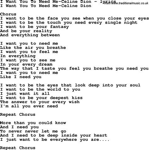 i you lyrics song lyrics for i want you to need me dion