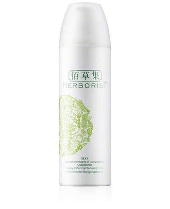 Foam Herborist herborist silky all day moisturizing softening cleansing foam
