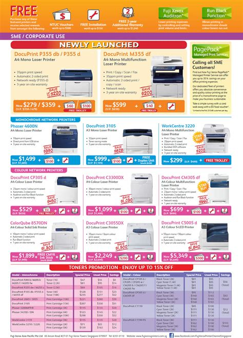 Printer Fuji Xerox Docuprint C3300dx fuji xerox printers docuprint p355db p355d m355df 3105 cp305d c3300dx cm305df c5005d