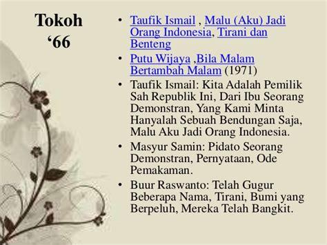 Malu Aku Jadi Orang Indonesia Taufik Ismail mari belajar apresiasi sasrta unsur intrinsik novel pidato khotbah c