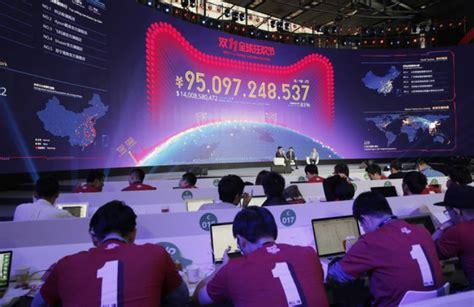 Alibaba Rekor | alibaba yalnızlar g 252 n 252 nde yeni bir rekor kırdı zehra 214 ney