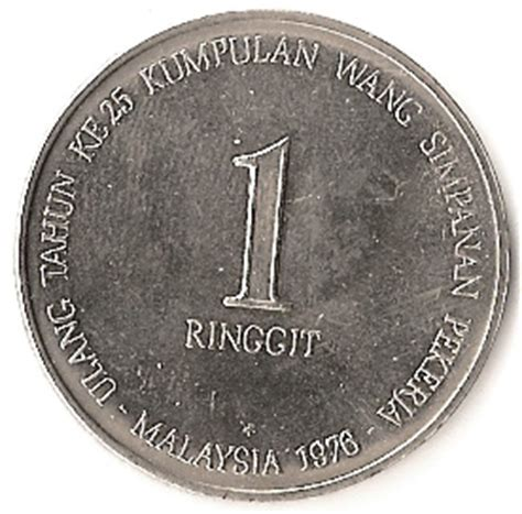 kumpulan wang simpanan pekerja 1 ringgit employees provident fund malaysia numista