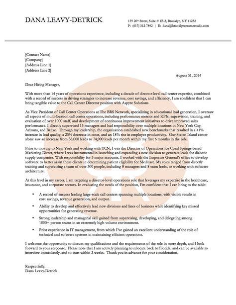 property manager cover letter sample monster com