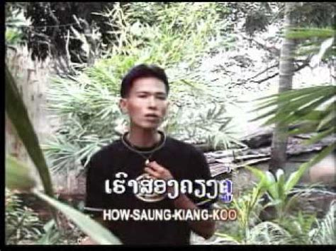 Chanto Sopha | luem nong bor lone funnycat tv