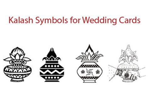indian wedding invitation symbols kalash symbols for wedding cards ceremony symbols invitation designs event management india