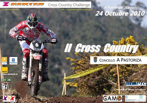 cross country challenge cross country challenge 2010