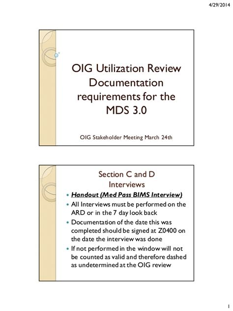mds 3 0 section g oig ur doc guidelines