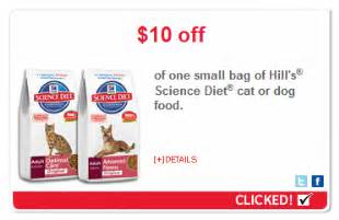 pet science diet coupon