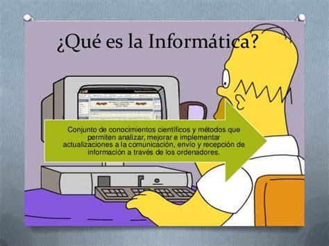 que es layout en informatica informatica y computacion